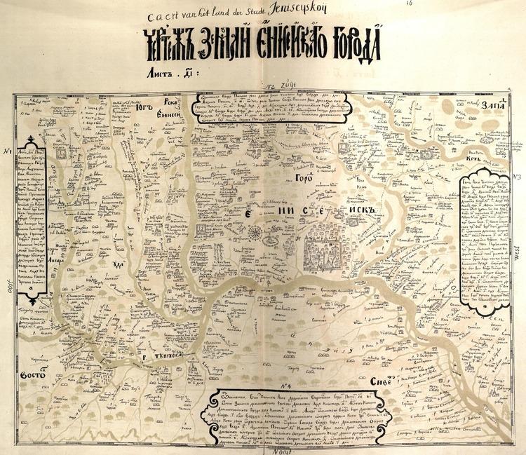летопись Енисейского уезда