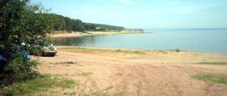 Даурский пляж
