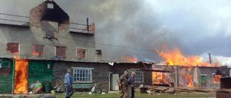 пожар в Приморске 21.07.2018