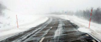 снегопад Балахта
