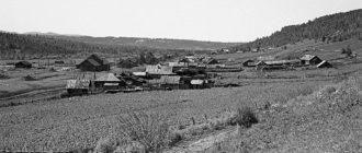 Selo_zhulget_daurskogo_rajona